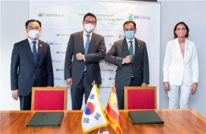 (L-R) Moon Sungwook, South Korea's Minister for Trade, Industry & Energy; Huh Yongsoo, CEO, GS Energy; Xabier Viteri, Director, Iberdrola; Reyes Maroto, Spanish Minister for Industry, Commerce & Tourism. Credit: Iberdrola website